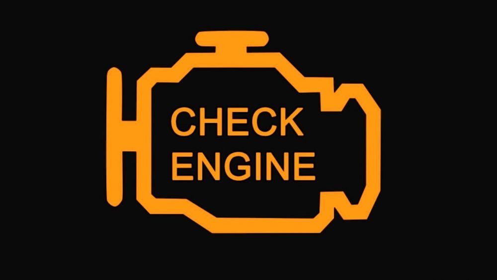ошибка check engine