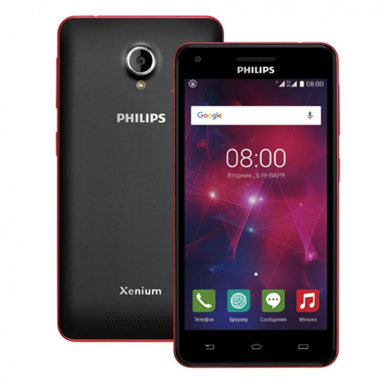 телефон philips xenium v377