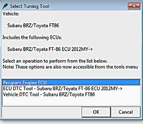 программирование эбу автомобиля