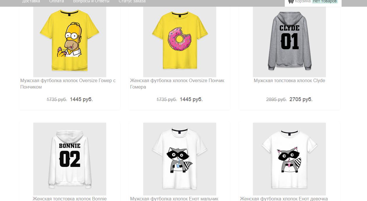 именные футболки, именная одежда