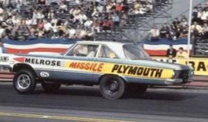 автомобиль Plymouth